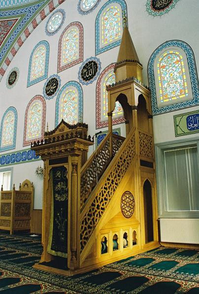 Hutba: Musliman Je Društveno Odgovoran čovjek