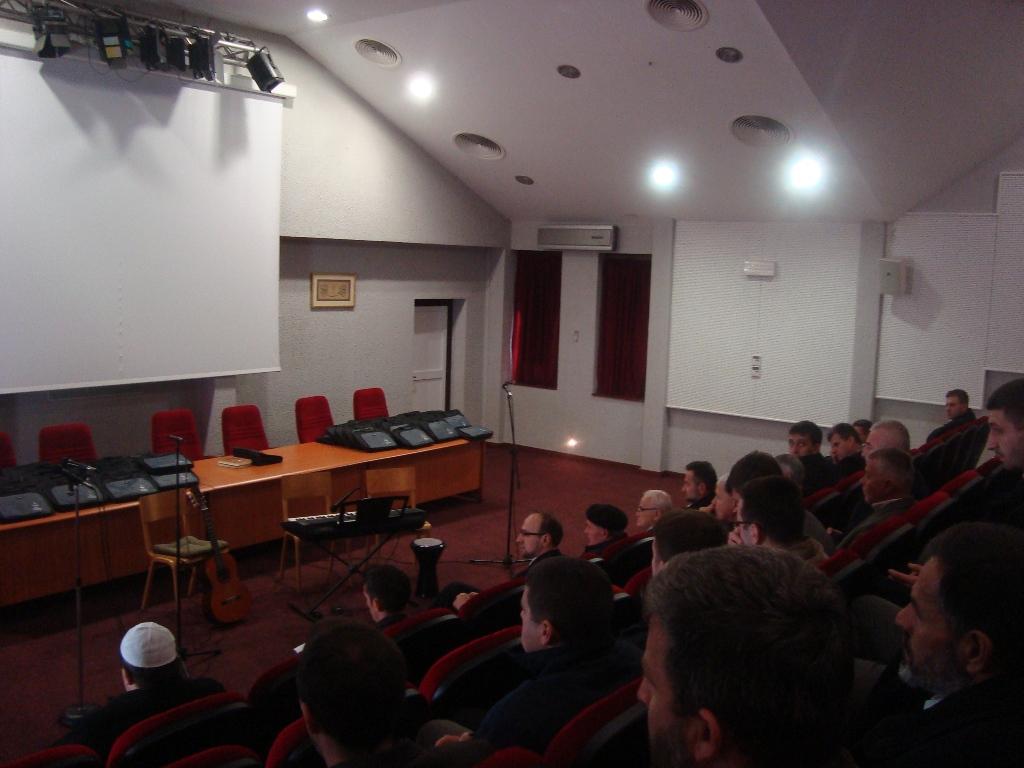 Seminar Imami Zavid Doboj